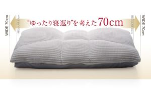 オーダー枕 人気の大きさは?